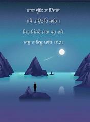 ਕਾਗਾ (DaasHarjitSingh) Tags: gurbani quotes waheguru gurdwara wallpaper poster guru granth gobind sggs srigurugranthsahibji sikh sikhism satnaam ਗੁਰਬਾਣੀ ਪੋਸਟਰ ਫੋਟੋਆ ਗੁਰਮੁੱਖੀ ਤਸਵੀਰਾਂ