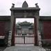Beilin stele museum - Lingxing gate