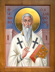 Образ апостола Иакова