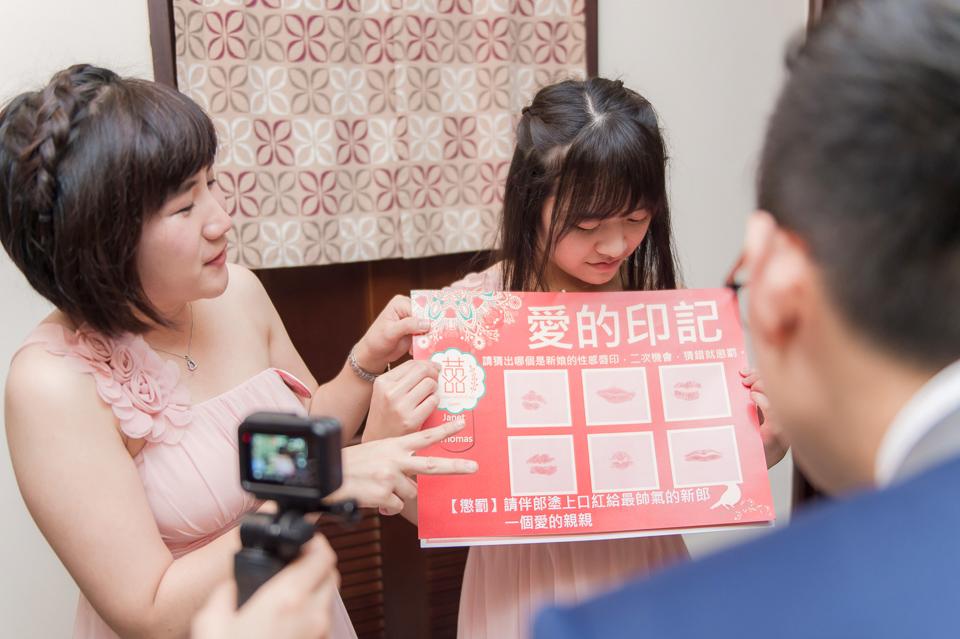 台南東東宴會式場 婚宴 走在幸福的紅毯上 R & B 042