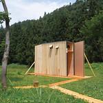 過疎地域の交流スペース:デザイン+セルフビルドの写真