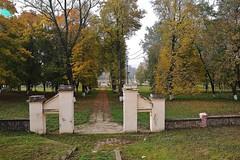 2014-10-11 Białoruś - Hniezno  (37) (aknad0) Tags: białoruś hniezno architektura budynki park drzewa