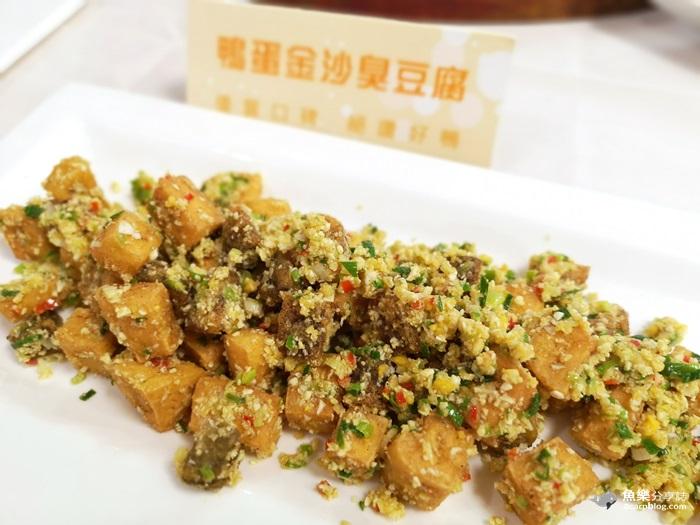 【活動分享】老鴨湯美,鴨肉蛋香|黃金蟲草鴨煲湯|方便料理包 @魚樂分享誌