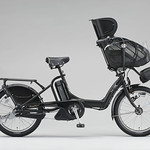 自転車、電動アシスト自転車の写真