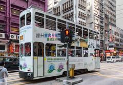 Hong Kong doubledecker tram (Tobias Dander) Tags: tobiasdander hongkong hong kong doubledecker tram street signs publictransport trafficlight buildings city citylife canon70d