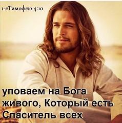 2019-01-20_03-18-32 (slava_kushvalieva) Tags: