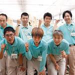 障がい者の自立を支援する胡蝶蘭事業のデザインの写真