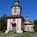 Wooden Church, Kannus, Central Ostrobothnia, Finland