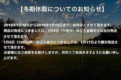 New Forest Golf Club (kazuyukishigema) Tags: 365project 60d canon clouds europe golf golfcourse green ireland newforest pin sport sun sunset