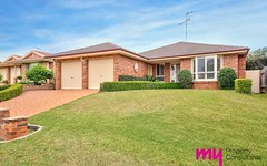 5 Joan Place, Currans Hill NSW