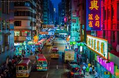 Mong Kok in Hongkong (BartPhotography) Tags: hongkong mongkok asia street photography