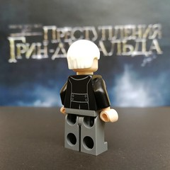 10IMG_20181122_130752 (maxims3) Tags: lego wizarding world 75951 grindelwalds escape серафина пиквери seraphina picquery геллерт гриндевальд gellert grindelwald фестрал thestral карета макуса
