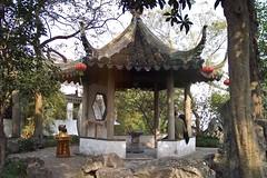 Master of Nets Garden (Wangshi Yuan) 蘇州網絲園, Suzhou, China (Snuffy) Tags: masterofnetsgarden wangshiyuan 蘇州網絲園 suzhou china peoplesrepublicofchina unesco worldheritagesite