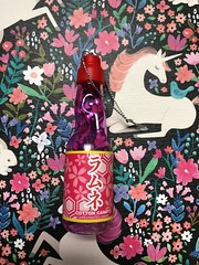 Ramune bff Christmas ornament #cottoncandy #ramune #japanese #cute #bff #pink #ornament #christmas2018 (direngrey037) Tags: cottoncandy ramune japanese cute bff pink ornament christmas2018