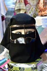 Oman 2018 - Mascate (Muscat) (philippebeenne) Tags: oman mascate muscat sultanat moyenorient middleeast capitale ville souk light boule colors couleurs