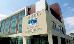 Concours Université Hassan II (5 Postes) (dreamjobma) Tags: a la une casablanca emploi public finance et comptabilité ressources humaines rh techniciens université hassan ii recrutement recrute