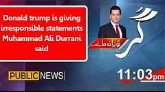Donald trump is giving irresponsible statements Muhammad Ali Durrani said (Zedflix) Tags: zedflix zflix live streaming news talkshows