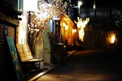 2005/1726:z (june1777) Tags: snap street seoul alley bukchon night light bokeh canon eos 5d ef 85mm f12 ii 1600 clear