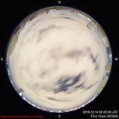 N-2018-12-14-0220_f (ncsmsky) Tags: 20181213