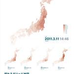 災害に関する研究成果の視覚化手法の開発の写真