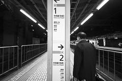 1 or 2 (STATION PLATFORM) (ajpscs) Tags: ©ajpscs ajpscs 2019 japan nippon 日本 japanese 東京 tokyo city people ニコン nikon d750 tokyostreetphotography streetphotography street night nightshot tokyonight nightphotography strangers urbannight attheendoftheday urban walksoflife tokyoscene anotherday monochromatic grayscale monokuro blackwhite blkwht bw blancoynegro blackandwhite monochrome stationplatform