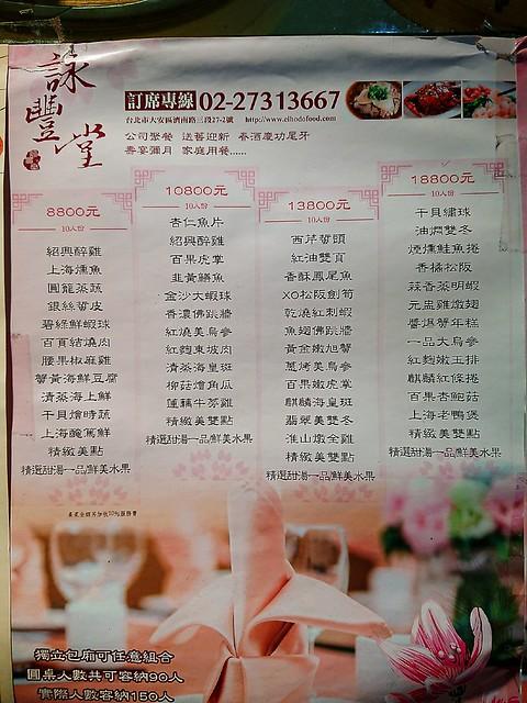 DSC_2158_mh1543994560621