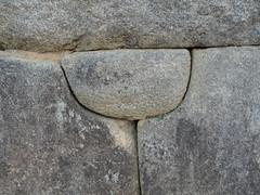 Stone wall, Machu Picchu