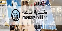 Ménara Holding recrute un Agent Contrôle Qualité Produits et un Contrôleur de site (dreamjobma) Tags: 012019 a la une marrakech ménara holding emploi et recrutement qualité santé sécurité hse menara recrute