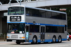 Ex- CMB / CTB  Alexander Volvo Olympian VA64 9042 HR1121 (Bus Roundel Hong Kong - Fb me!) Tags: ex cmb ctb alexander volvo olympian va64 9042 hr1121