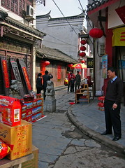 Street Corner (Wolfgang Bazer) Tags: sanhe 三河 三河镇 肥西县 安徽 anhui china ancient town altstadt street corner strasenecke shop laden geschäft
