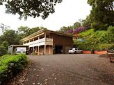 11 Rosemount Court, Terranora NSW