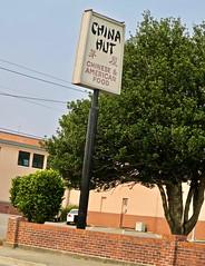 China Hut, Crescent City, CA (Robby Virus) Tags: crescentcity california ca northcoast china hut sign signage chinese restaurant asian cuisine american food