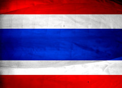 Thailand flag icon design (www.icon0.com) Tags: asia asian background banner blue color colour country emblem ethnic fabric flag international nation national nationalism nationalist nationality patriotic patriotism red ripple siam siamese state stream stripe symbol thai thailand wave white wind