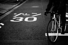 _DSC3104 (ademilo) Tags: street streetphotography bicycle bike road mark