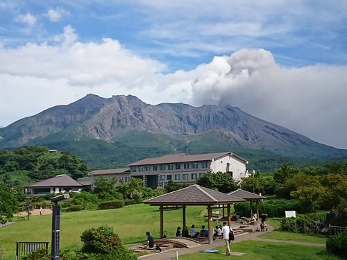 櫻島熔岩海濱公園 Sakurajima Yogan Nagisa Park