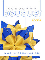 My fourth book (masha_losk) Tags: kusudama кусудама origamiwork origamiart foliage origami paper paperfolding modularorigami unitorigami модульноеоригами оригами бумага folded symmetry design handmade art book newbook