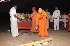 "Guru Puja MP (5) <a style=""margin-left:10px; font-size:0.8em;"" href=""http://www.flickr.com/photos/47844184@N02/46685987341/"" target=""_blank"">@flickr</a>"