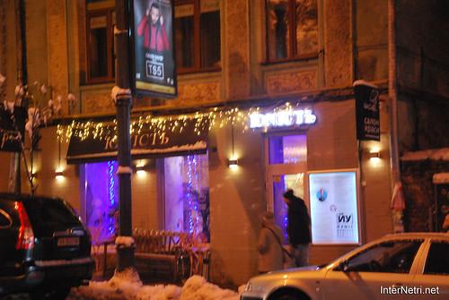 Засніжений зимовий Київ 094 InterNetri.Net Ukraine