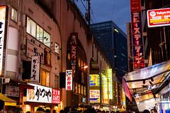 Akihabara narrow street (gemapozo) Tags: night akihabara pentax tokyo japan k1mkii 東京都 日本 jp hdpentaxdfa50mmf14sdmaw 夜景 秋葉原