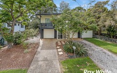 25 Summerville Street, Wingham NSW