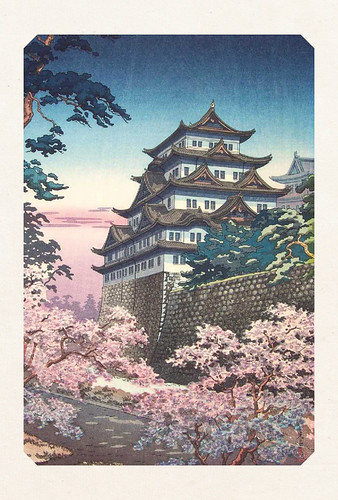 34-Carte postale // 10x15cm // Nagoya