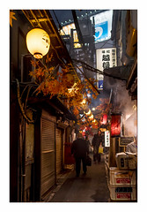 Shinjuku (philippe*) Tags: shinjuku tokyo japan urban street city