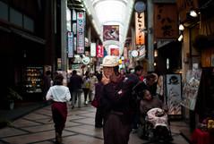 Nara City (sohiroshi) Tags: leica m8 35mm summilux m preasph 14 osaka japan streetphotography dof wideopen 日本 大阪 nara 奈良