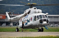 RDPL-34140 - Mil Mi-17 Hip - Unknown Operator (iseethemail) Tags: rdpl34140 mi17 russianhelicopter wmkp wing rwy04 rwy22 runway04 runway22 takeoff terminal flying malaysia malaysiaspotter cute aircraft airplane airport liftoff airportterminal lightaircraft copter penangspotter planespotter penang penangairport penanginternationalairport penangga propeller propelleraircraft rotorcraft apron aviation aviationspotter aerodrome spotter departure flight ground grass ga groundcheck generalaviation green lightplane heli helicopter