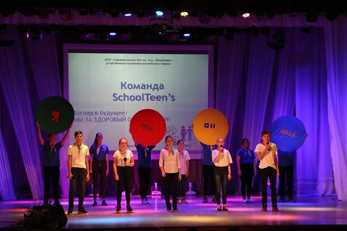 II городской конкурс агитбригад (13)