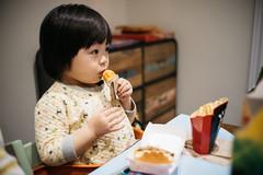 INZ01930 (inzite) Tags: harold cheong asian child portrait photo