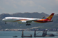 B-LGB, Airbus A350-900, Hong Kong Airlines, Hong Kong (ColinParker777) Tags: blgb airbus a350 a359 a350900 350900 airplane airliner aircraft plane aeroplane landing finals fly flying flight travel approach hx crk hka bauhinia hong kong airlines airways air vhhh hkg hksar mountain barges ships industry chek lap kok international airport canon eos dslr 5d3 5diii 5dmkiii 5dmk3 200400 l lens zoom telephoto 153 a350941