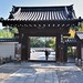 Kennin-ji: West Gate
