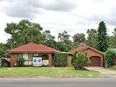 7 Ariel Crescent, Cranebrook NSW