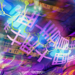 """Noetic-Vortex-Detail-01 • <a style=""""font-size:0.8em;"""" href=""""http://www.flickr.com/photos/132222880@N03/30982323537/"""" target=""""_blank"""">View on Flickr</a>"""